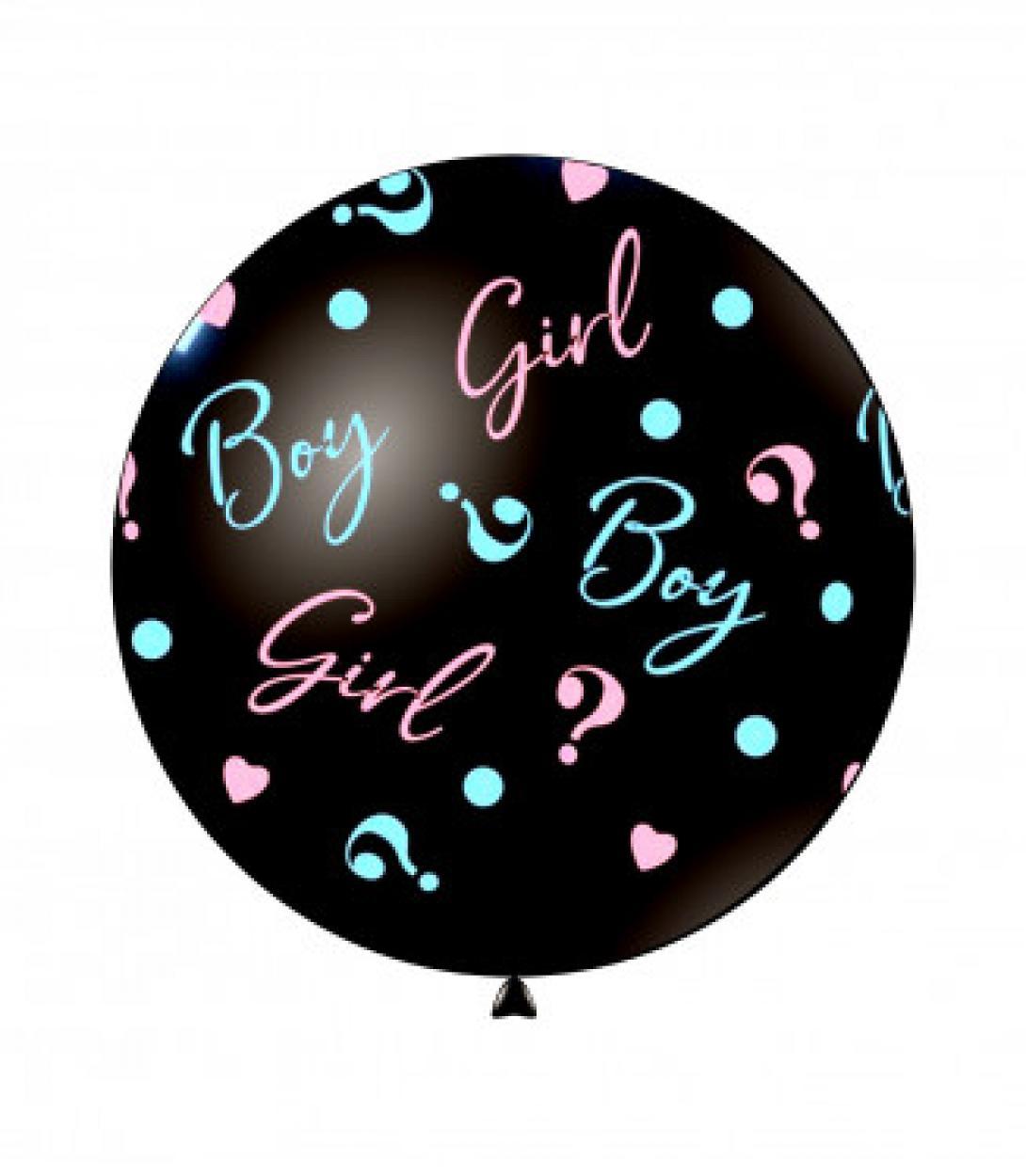 2 MONGOLFIERA BOY OR GIRL CM.83 GLO78